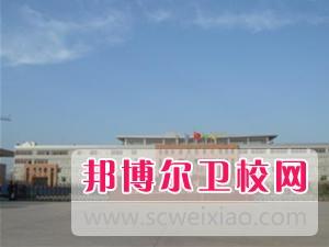 石家庄卫生学校网站网址