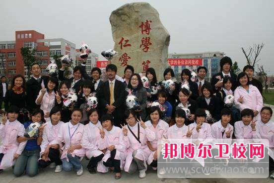 成都铁路卫生学校2018年网站网址