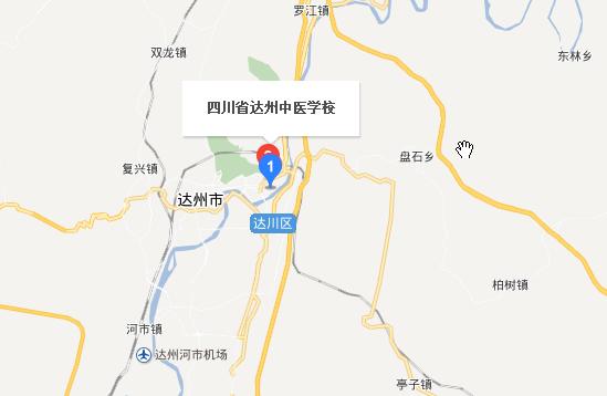 四川省达州中医学校地址在哪里