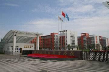 四川省成都卫生学校2018年有哪些专业