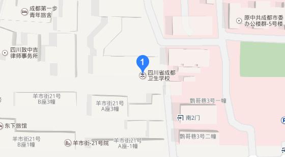 四川省成都卫生学校地址在哪里