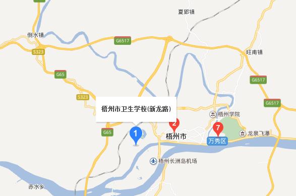 梧州市卫生学校地址在哪里