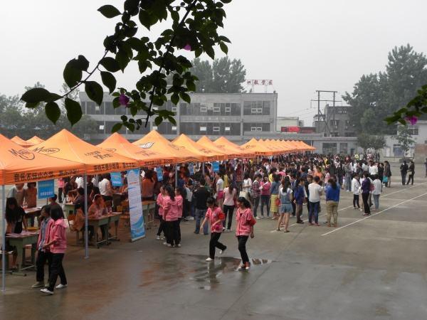四川省人民医院护士学校2018年报名条件、招生对象