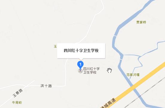 四川红十字卫生学校地址在哪里