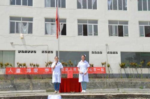 四川红十字卫生学校2018年网站网址