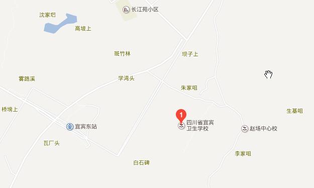 四川省宜宾卫生学校地址在哪里