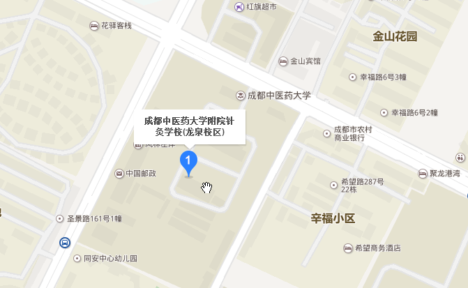 成都中医药大学附院针灸学校龙泉校区地址在哪里