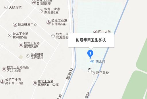 四川大学附设华西卫生学校地址在哪里