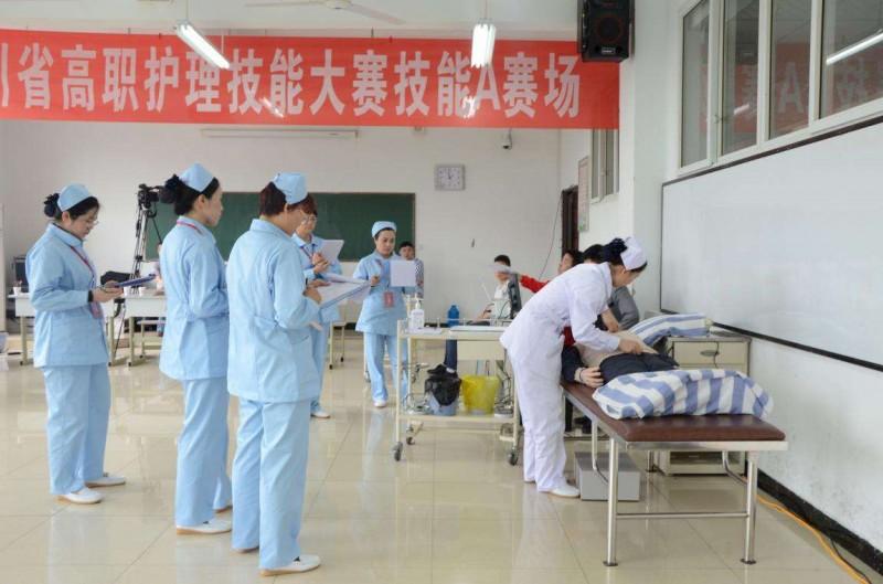 四川卫生康复职业学院2018年报名条件、招生对象