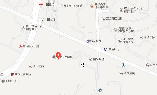 四川卫生康复职业学院地址在哪里