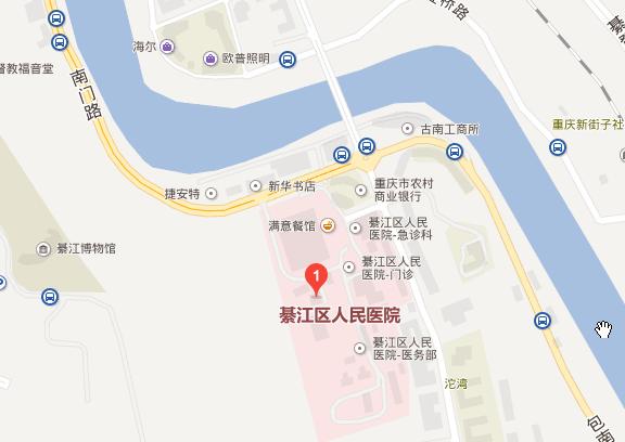 重庆医科学校地址在哪里