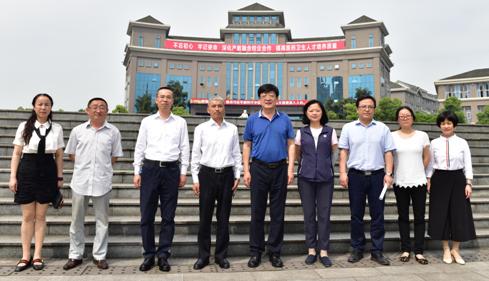 重庆医药卫生学校有哪些专业