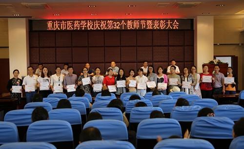 重庆长寿卫生学校招生办联系电话
