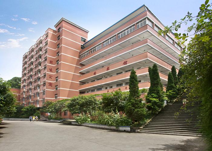 重庆南丁卫生学校2018年招生办联系电话
