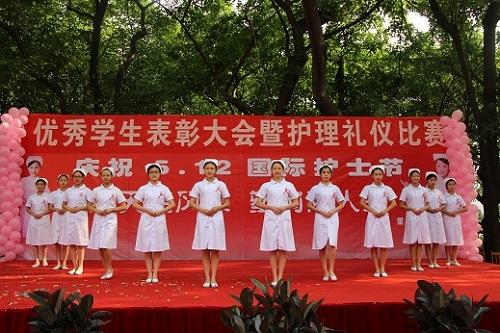 重庆知行卫生学校2018年网站网址