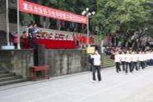 重庆医药科技学校2018年报名条件、招生对象