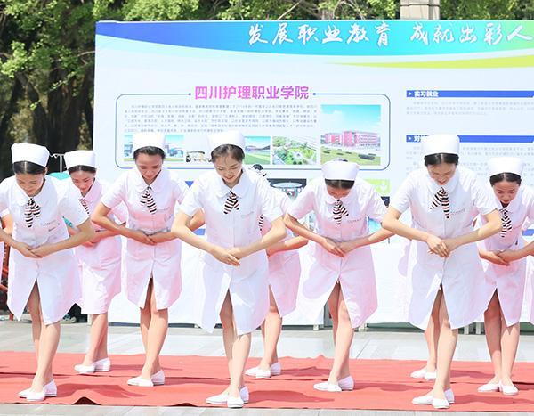 四川护理职业学院招生办联系电话