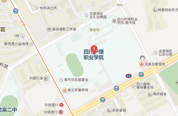 四川护理职业学院地址在哪里