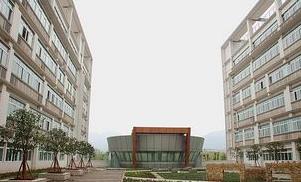 重庆医药科技学校招生办联系电话