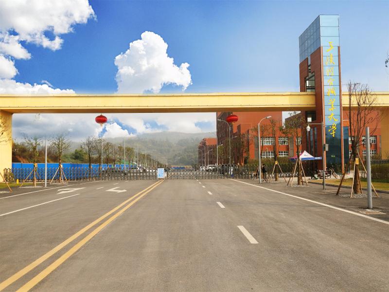 三峡联合职业大学2018年有哪些专业