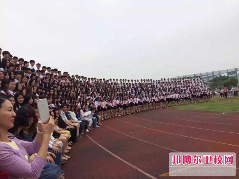 广州生物医药高级职业技术学校网站网址