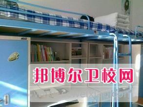 吉林卫生学校宿舍条件