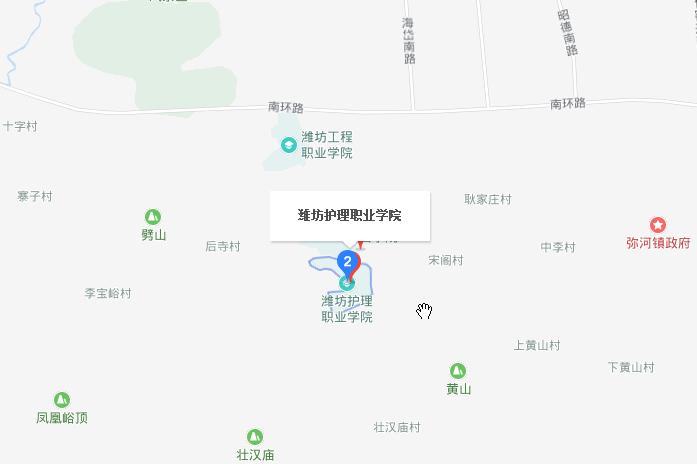 潍坊护理职业学院地址在哪里