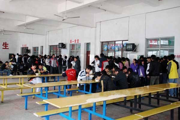 北京卫生职业学院食堂情况