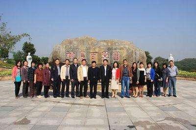 北京卫生职业学院招生办联系电话