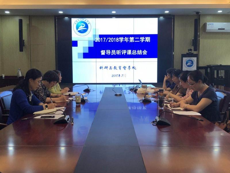 北京卫生职业学院2019年网站网址