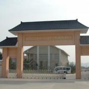 南京医药中等专业学校