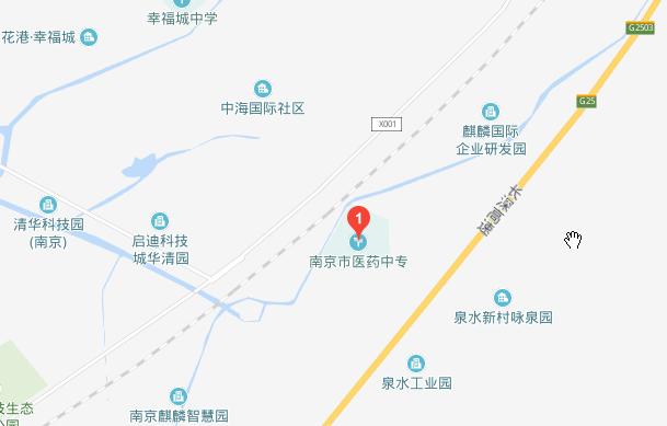 南京医药中等专业学校地址在哪里