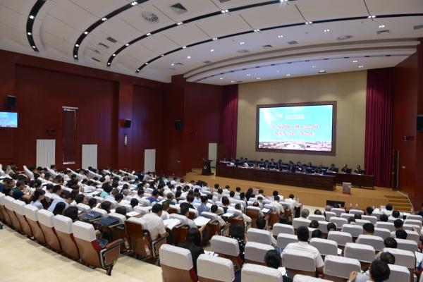 河北中医学院2019年报名条件、招生对象