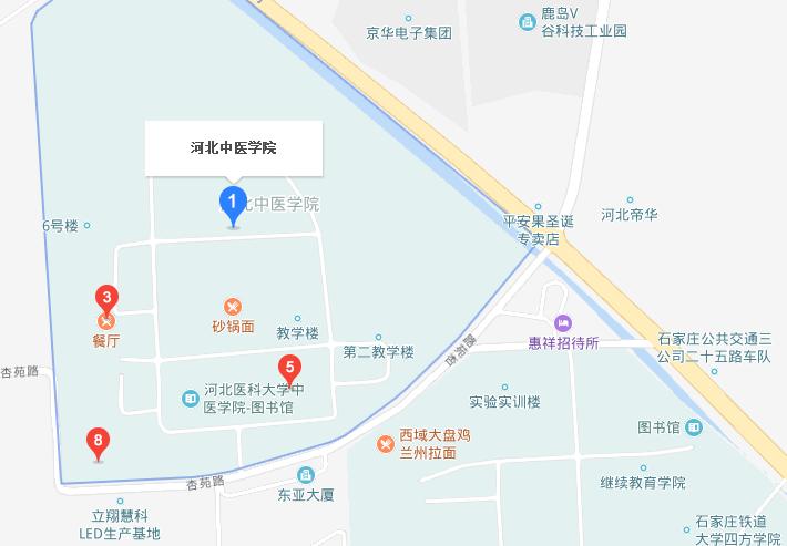 河北中医学院地址在哪里