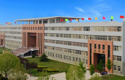 河北中医学院2019年网站网址