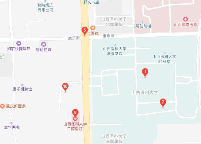 山西医科大学地址在哪里