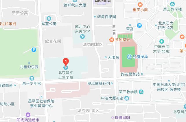 北京市昌平卫生学校地址在哪里