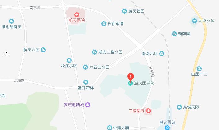 遵义医学院地址在哪里
