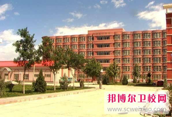 新疆巴音郭楞蒙古自治州卫生学校有哪些专业