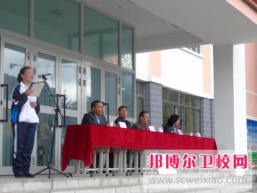 新疆巴音郭楞蒙古自治州卫生学校2019年报名条件、招生对象
