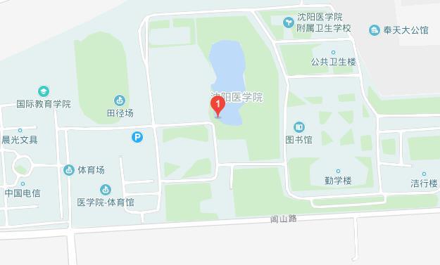 沈阳医学院地址在哪里