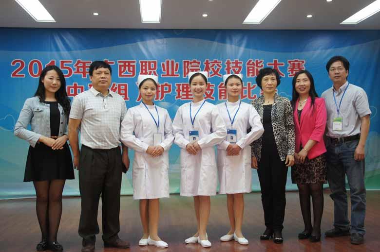 桂林市卫生学校招生办联系电话