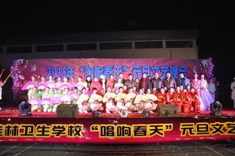 桂林市卫生学校2019年网站网址