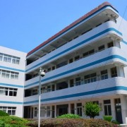 杭州市萧山卫生中等专业学校
