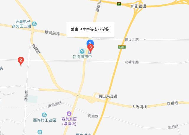 杭州市萧山卫生中等专业学校地址在哪里
