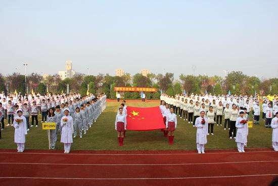 杭州市萧山卫生中等专业学校网站网址
