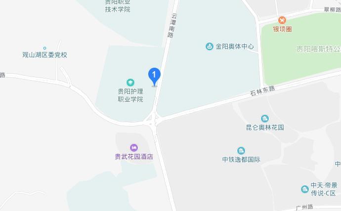 贵阳市卫生学校地址在哪里