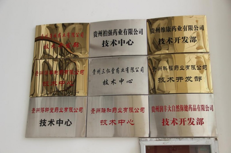 贵阳市卫生学校招生办联系电话