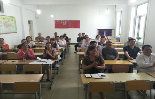 黑龙江省鹤岗卫生学校2019年报名条件、招生对象