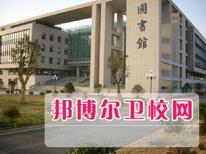 南京医科大学2020年有哪些专业